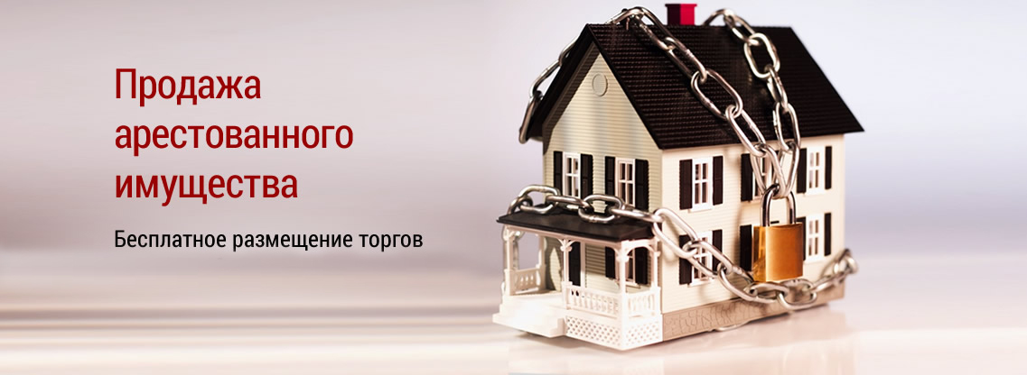 Sale of real estate collateral from banks in Bevagna